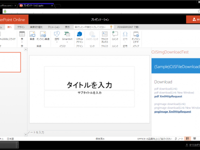 【Office.js, Office Add-ins, Apps for Office】Sample for download pdf & image file