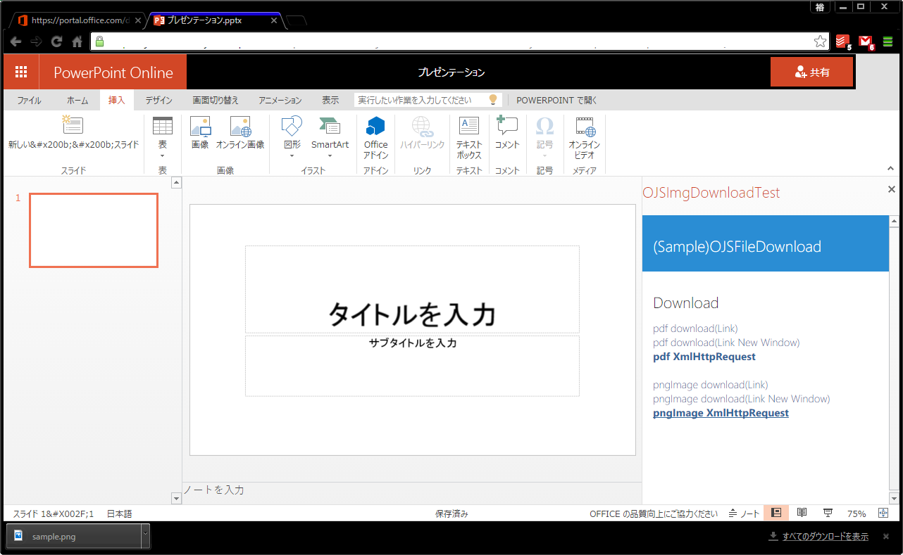 office js office add ins apps for office sample for download pdf